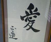 a0046462_724485.jpg