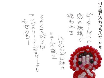 b0104065_0273079.jpg