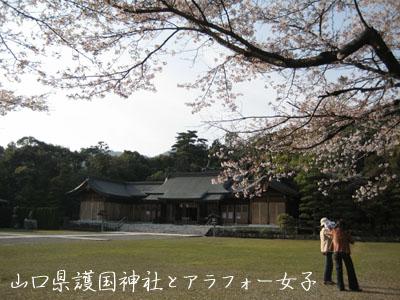 09年お花見~_c0150273_20254559.jpg