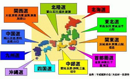 東京がわざとフールで日本解体?_c0139575_2261789.jpg
