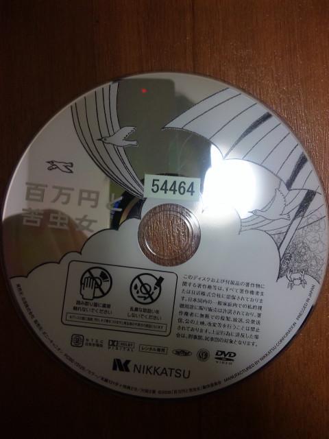 c0142576_2164363.jpg