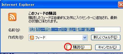 c0129682_205109.jpg