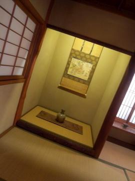 山須臾の料理の数々!_c0180686_0155239.jpg