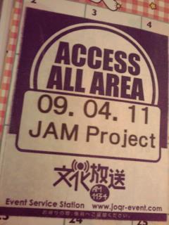 JAM Project Hurricane Tour 2009 Gate of the Future _f0143188_0574994.jpg