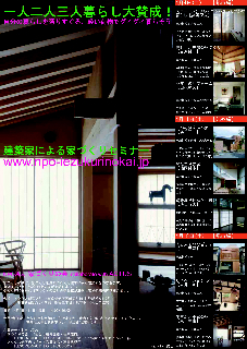 c0195791_19403895.jpg