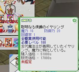 d0040296_175076.jpg