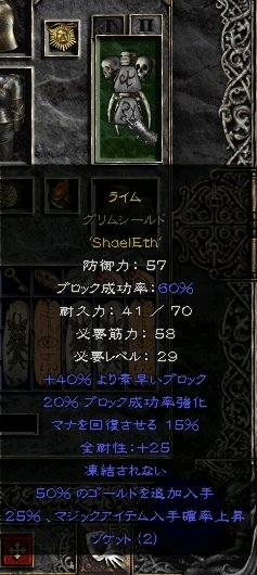 c0010809_351186.jpg