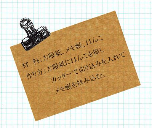f0174109_213623.jpg