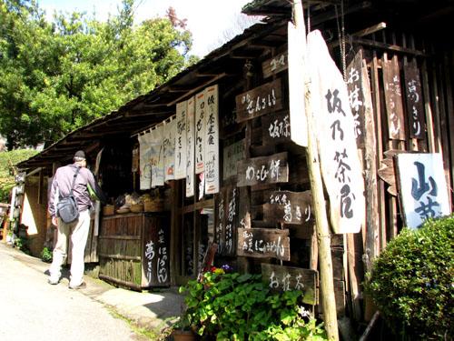 奈良3明日香 岡寺_e0048413_22235812.jpg