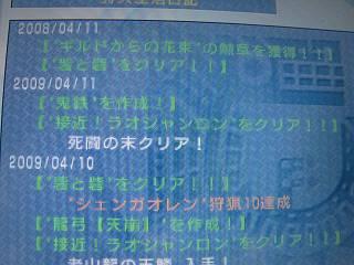 b0153416_005839.jpg