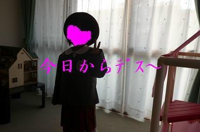 b0167519_8192234.jpg