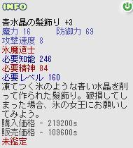 d0136725_21948100.jpg
