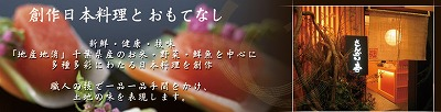 e0166525_13124937.jpg