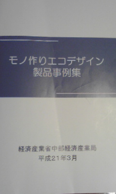 b0141538_22515135.jpg