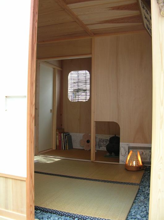 「持ち運び」2畳台目の茶室(続)_e0127948_1835361.jpg