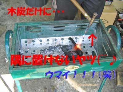 バーベキュー♪_c0086965_18593852.jpg