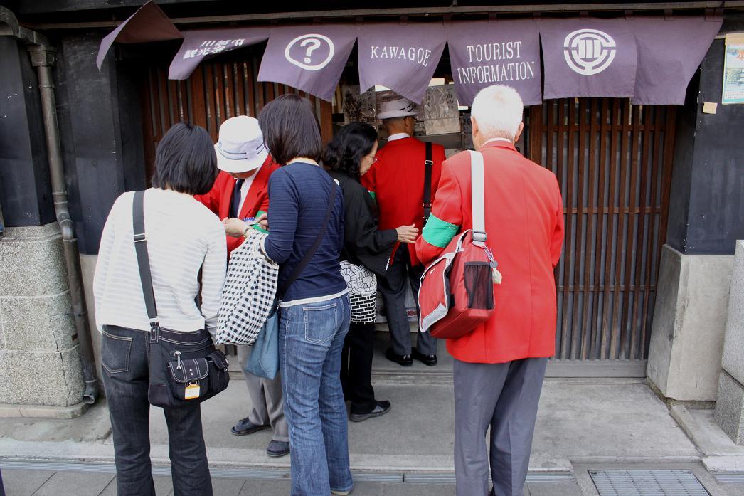 菓子屋横丁               川越蔵造りその2_a0107574_14144038.jpg