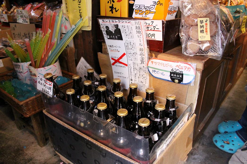 菓子屋横丁               川越蔵造りその2_a0107574_14153584.jpg