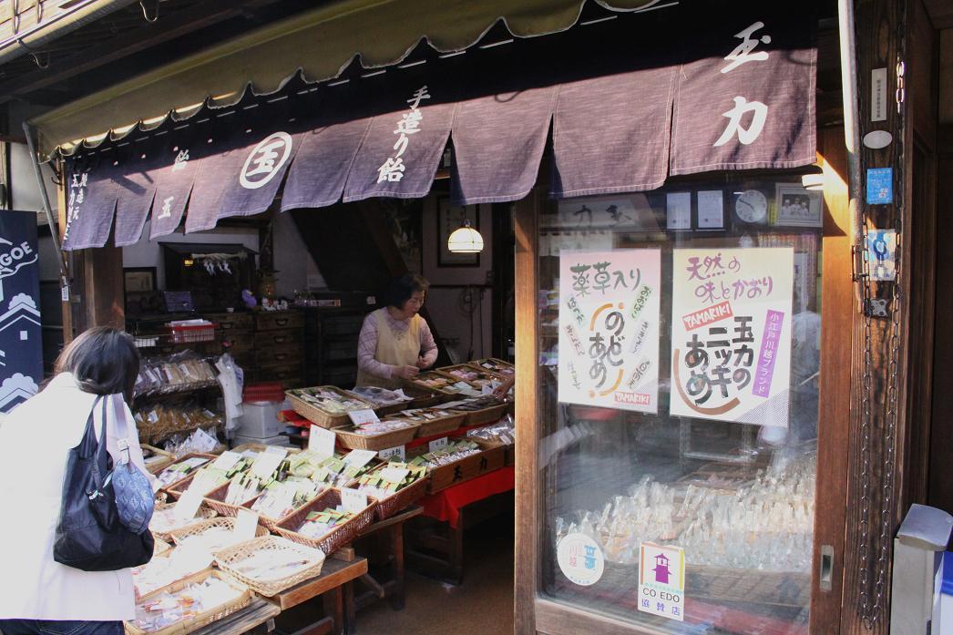 菓子屋横丁               川越蔵造りその2_a0107574_14154527.jpg