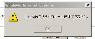 b0078675_10231059.jpg
