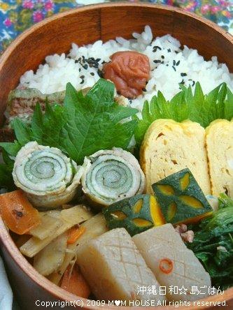 楽ちん (#^ー°)v ☆今日のお弁当♪_c0139375_13315574.jpg