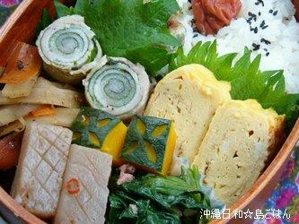楽ちん (#^ー°)v ☆今日のお弁当♪_c0139375_13323122.jpg