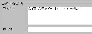 f0070279_22595410.jpg