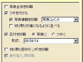f0070279_2354392.jpg