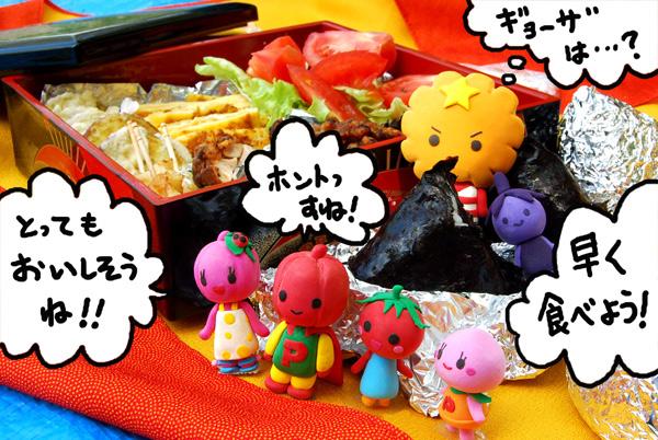 ピクピクピクニック☆_a0094983_21491716.jpg
