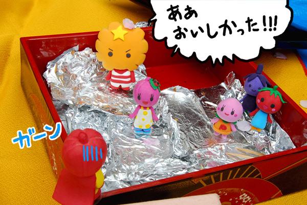 ピクピクピクニック☆_a0094983_2150428.jpg