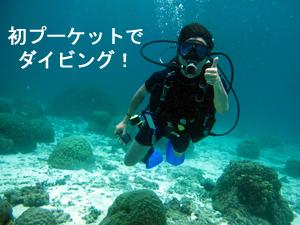 楽しかったね!ラチャノイ島☆_f0144385_21255148.jpg