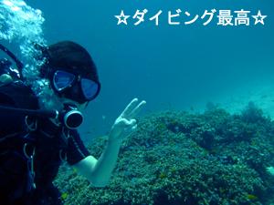 楽しかったね!ラチャノイ島☆_f0144385_21282592.jpg
