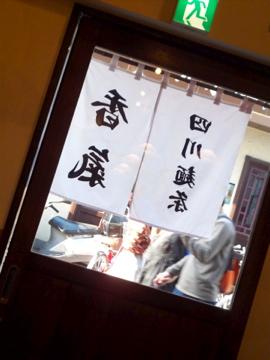 昨日から札幌に来ています。_c0180686_23481113.jpg