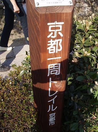 京都_f0166486_21434249.jpg