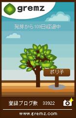 d0130296_1181273.jpg