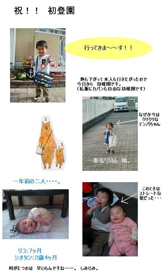 c0142898_2485978.jpg