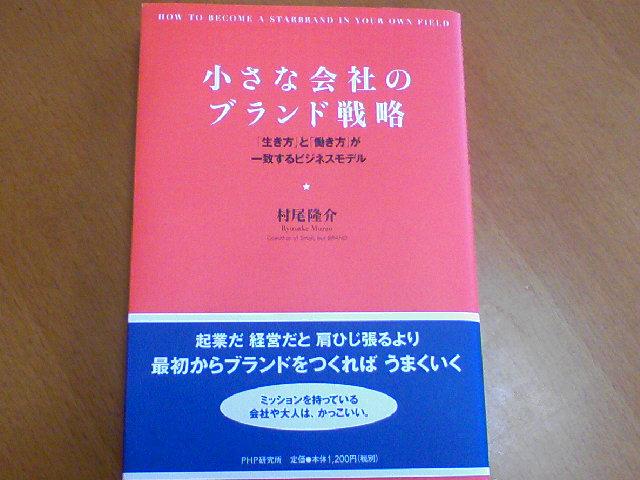 f0197703_13543879.jpg