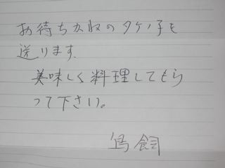c0169205_2093996.jpg