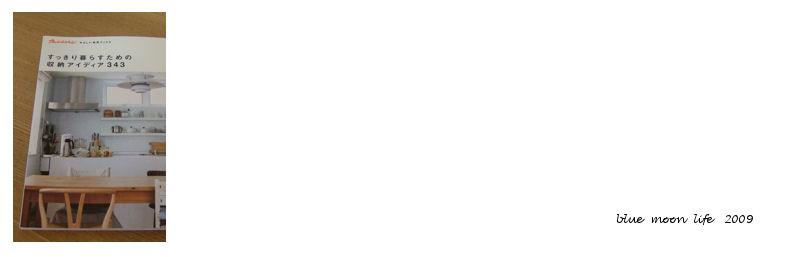 f0177409_1146589.jpg