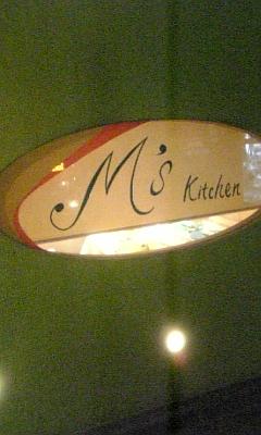 M´s kitchen_c0141025_22464055.jpg