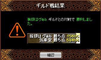 f0152131_11343313.jpg