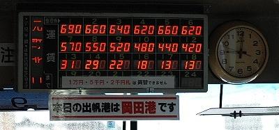 大島旅客自動車 三菱U-MS716N_e0030537_2373432.jpg