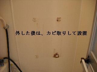 f0031037_2218720.jpg