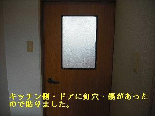 f0031037_22273569.jpg