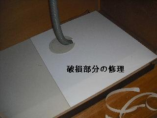 f0031037_22364354.jpg
