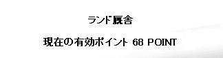 b0147360_17172859.jpg