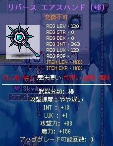 f0098060_2139811.jpg