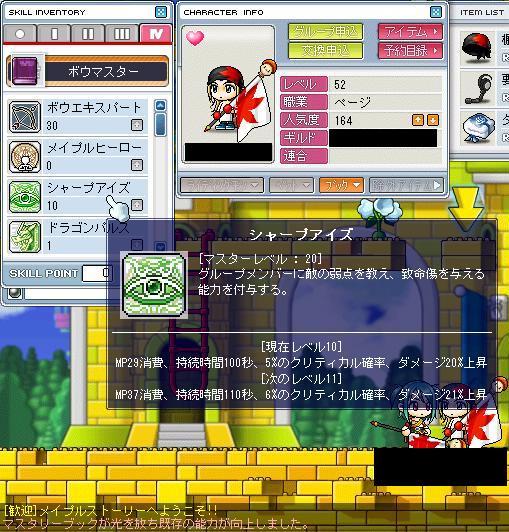 f0098060_21445065.jpg