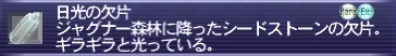 f0019976_13282873.jpg