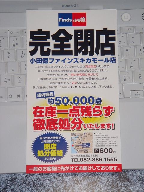 b0048879_2128268.jpg